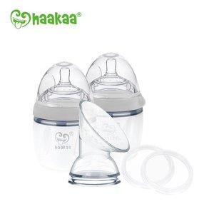 HaaKaa Set 2 x Siliconen fles + Borstkolf + afsluitdoppen