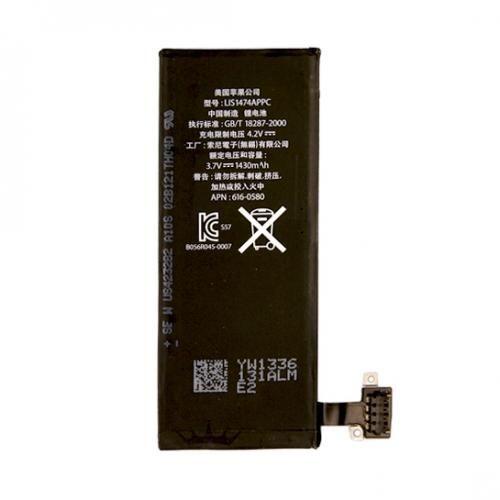 Batterij iPhone 4S