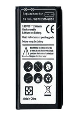 Batterij Samsung Galaxy S5 mini - G800