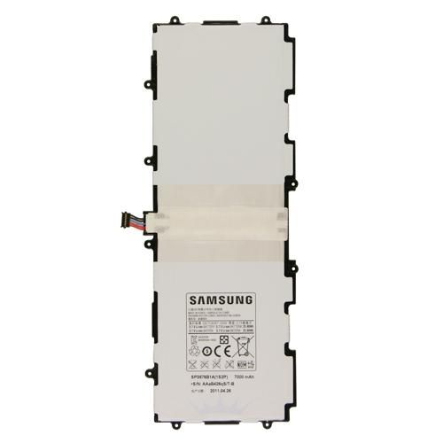 Batterij Samsung Galaxy Tab P7500