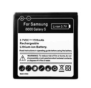 Batterij Samsung 19000 Galaxy S