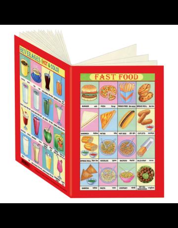 Fast Food Journal CB53