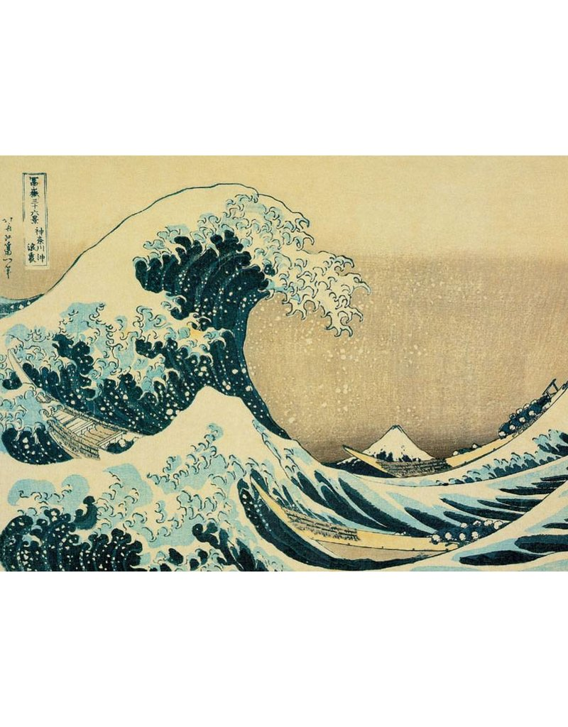 Great Wave off Kanagawa, Hokusai,  Magnet