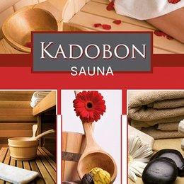 Present Sauna
