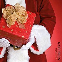 Present Kerst kerstman