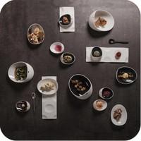 Cookplay Jomon Large Bowl porselein wit 4-delig