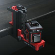 ADA  CUBE 3-360° Ultimate Set Rot