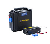 rebelcell outdoorbox 12V 50A