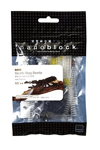 Nano Blocks Bausatz Giraffe Stag Beetle