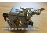 Carburateur voor Stihl FS50, FS51, FS61, FS62, FS65, FS85, FS90 Bosmaaier Trimmer Carburator komt o.a. voor op  FS 50, FS 51, FS 61, FS 62, FS 65, FS 85, FS 90