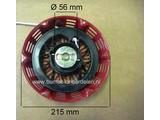 Handstarter voor Honda en Loncin Compleet met 2 Startpallen voor HONDA GX340, GX390 en LONCIN G340F, G340FD, G390F, G390FD motor, Starter voor Houtversnipperaar, Aggregaat, Trilplaat, Cart