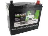 Accu 12V - 45 Ampere + Pool Rechts voor Zitmaaiers - Frontmaaiers - Tuintrekkers - Auto's - Tractoren - Industrie Motoren, Batterij Gebruiksklaar