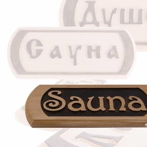 """Allesvoordesauna houten plaat """"sauna"""" C-112"""