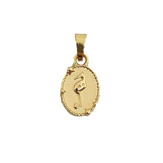Seahorse Treasure - Gold