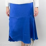 CO'COUTURE Mirage satin skirt