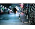 Info fietssloten