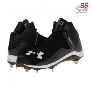 Under Armour Under Armour Yard Mid ST (1250043)