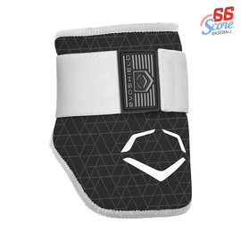 Evoshield Evocharge Elbow Guard