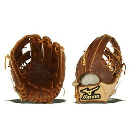 Mizuno Fastpitch - Designed by you!