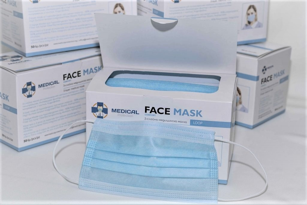 Mouth masks Face Mask Medical- Type IIR 50 pieces
