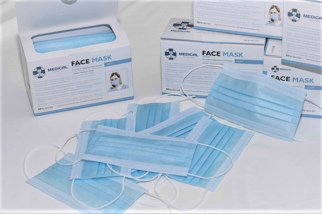 Mondmaskers  Face Mask Medical- Type IIR 50 stuks