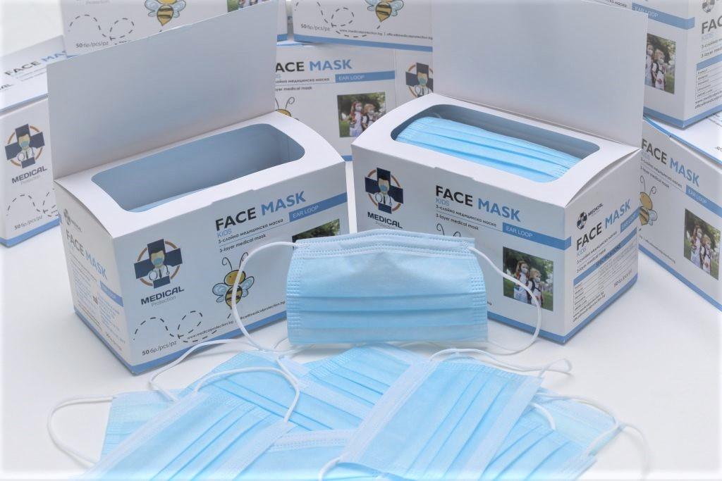 Mondmaskers / Mondkapjes - Kids Mask kindermaskers  3 laags 50 stuks