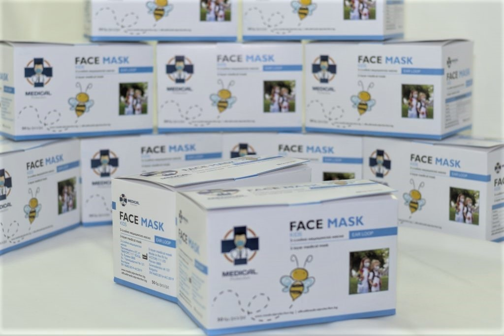 Face masks Kids Mask child masks - 3 layer IIR 50 pieces