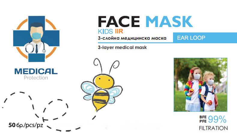 Gesichtsmasken Kids Kindermasken - 3 Schicht IIR 50 Stück