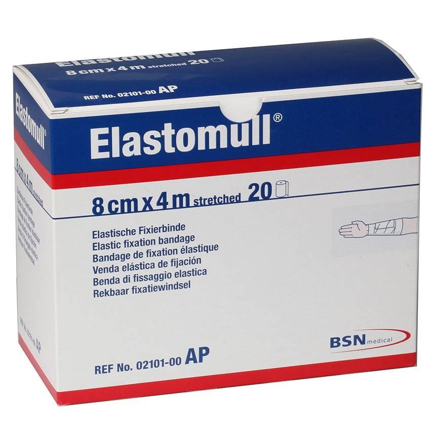 Elastomull 4 m x 8 cm - 20 stuks