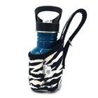 Hoes 350ml - Zebra print