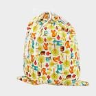 Wet bag Woodland met koord - Large - 45x35cm