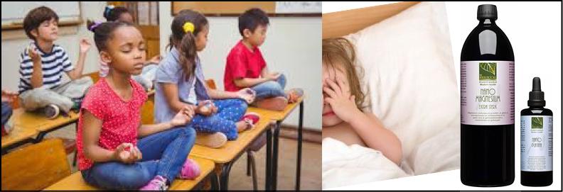 Magnesium bij kinderen: een gouden greep!