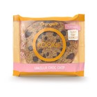 Kookie - Vanilla Choc Chip - 50g