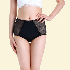 Cheeky Wipes Menstruatie Ondergoed - Feeling Comfy