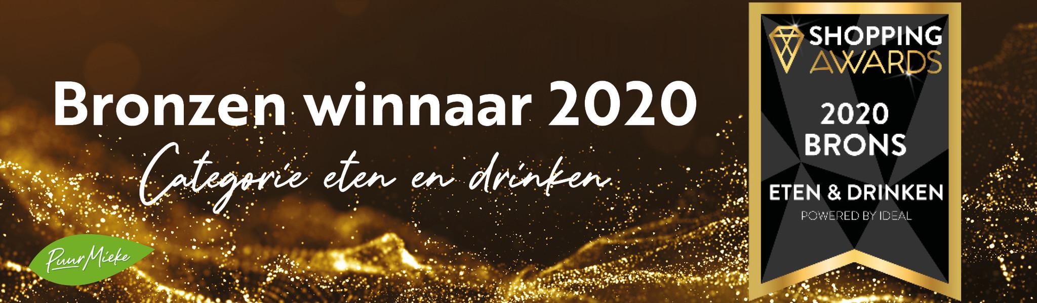Brozen winnaar 2020 shopping awards