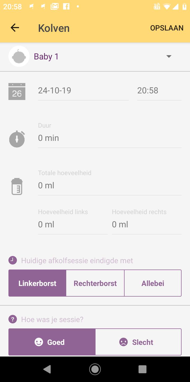 MyMedela App 6