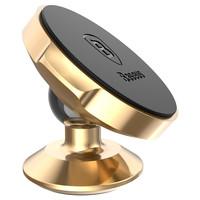 thumb-Baseus Telefoon Houder Magneet Ventilatierooster Small Ear Series - Goud-1