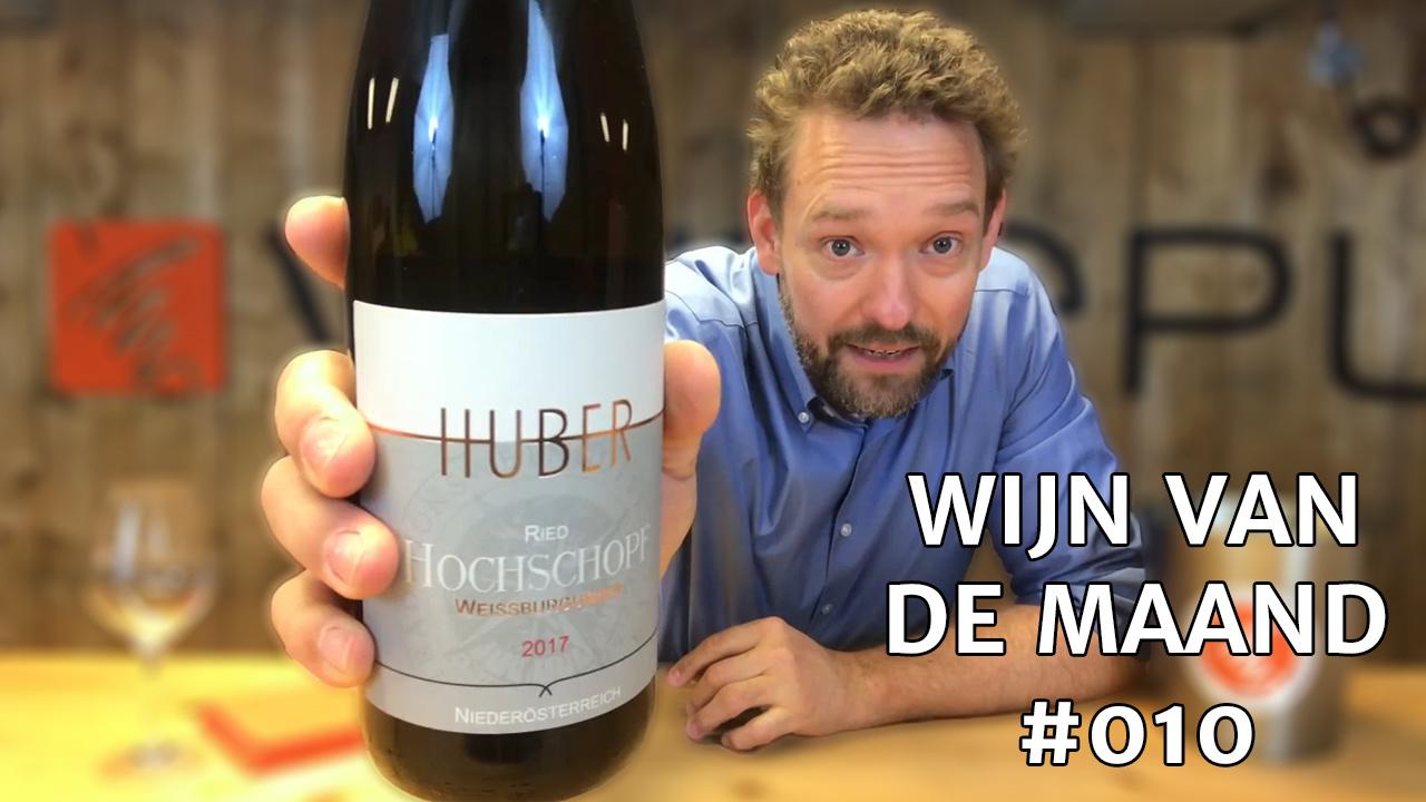 Wijn Van De Maand #010 (April) - Markus Huber Weissburgunder Hochschopf Wit