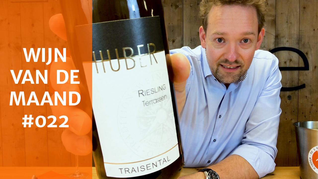 Wijn Van De Maand #022 (April) - Markus Huber Riesling Terrassen