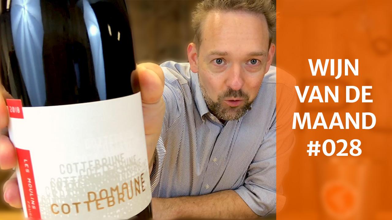 Wijn Van De Maand #028 (November) - Domaine Cottebrune 'Les Moulins'
