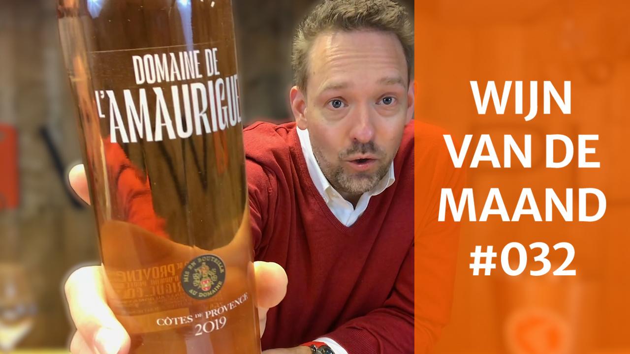 Wijn Van De Maand #032 (Maart) - Domaine de l'Amaurigue