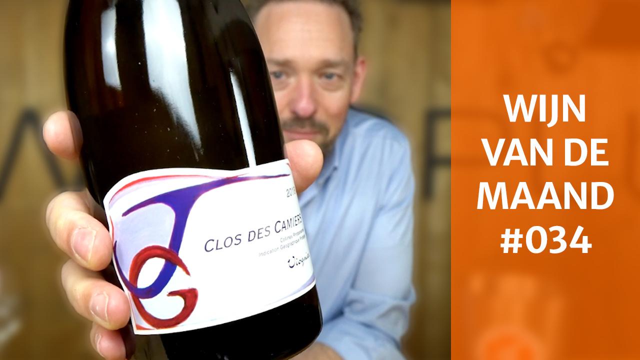 Wijn Van De Maand #034 (Mei) - Domaines Pierre Gaillard Clos Des Camiers