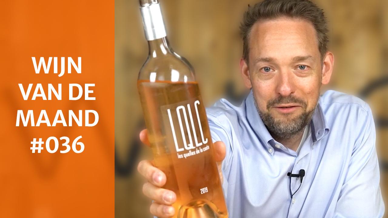 Wijn Van De Maand #036 (Juli) - Les Quelles de la Coste [Cabernet Sauvignon Rosé]