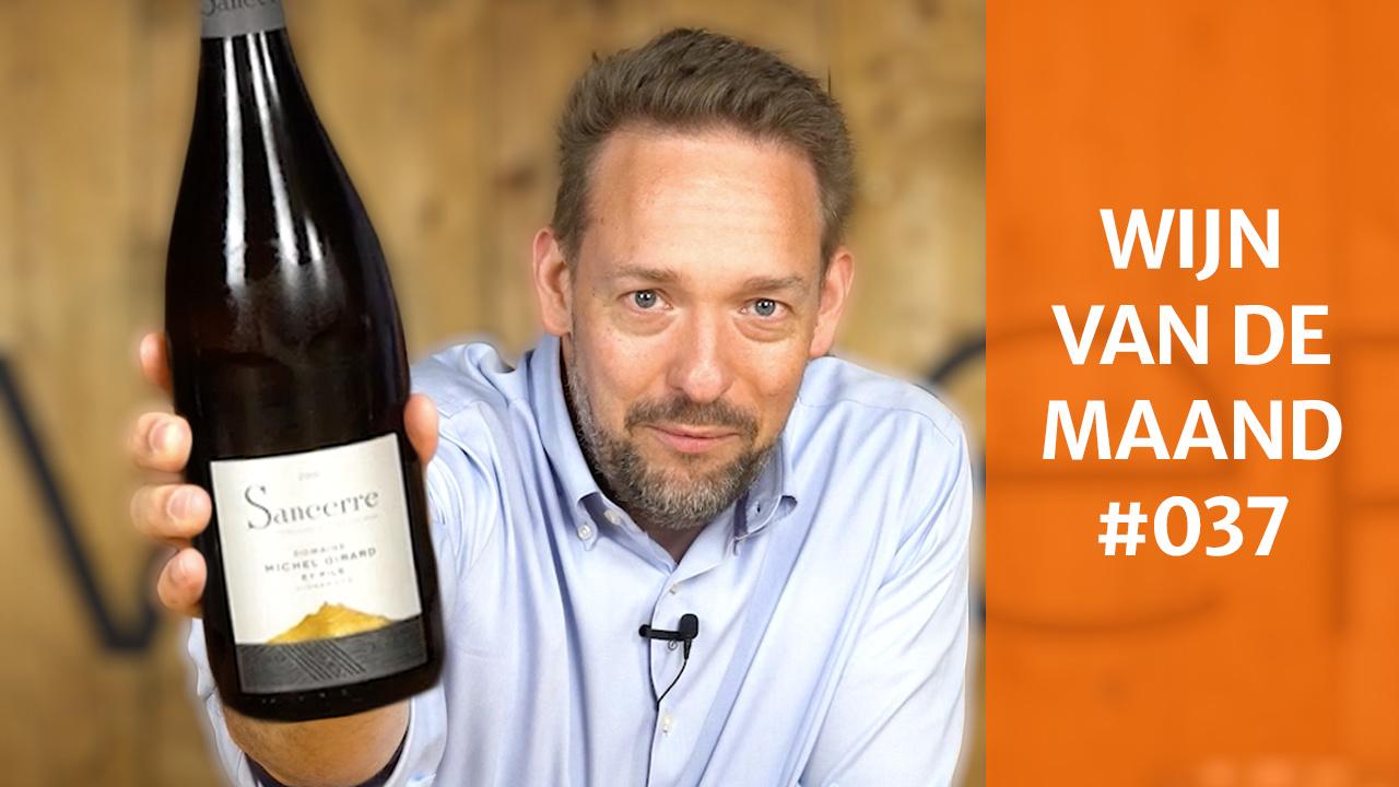 Wijn Van De Maand #037 (Augustus) - Michel Girard & Fils Sancerre [wit]