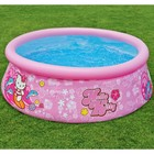 Intex Easy Set Pool Hello Kitty