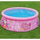 Intex Easy Set Zwembad Hello Kitty