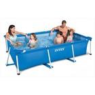 Intex Frame Pool 300 x 200 x 75 cm