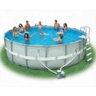 Intex Ultra Frame Pool Ø 488 cm