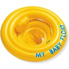 Intex Baby Swimring