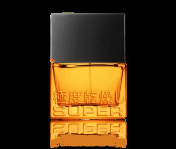 Superdry Orange